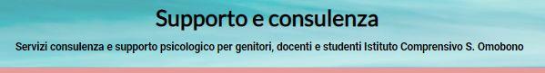 """Tasto di collegamento alla pagina """"Supporto e consulenza"""" - Servizi consulenza e supporto psicologico per genitori, docenti e studenti."""